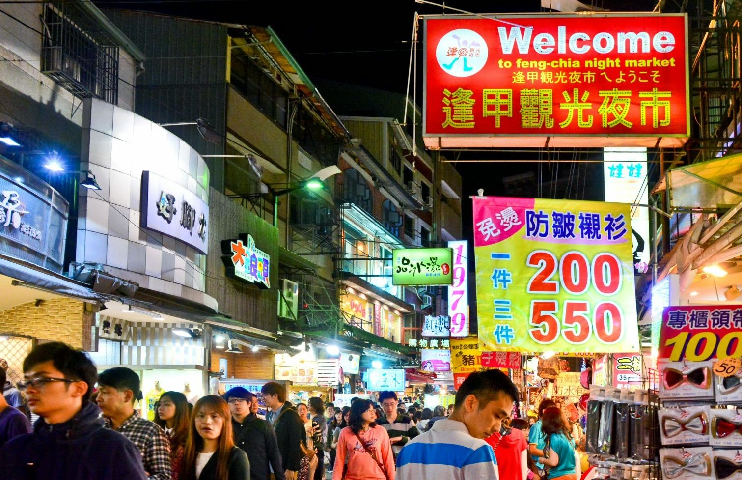 What to see and do in Taiwan Night Markets-6