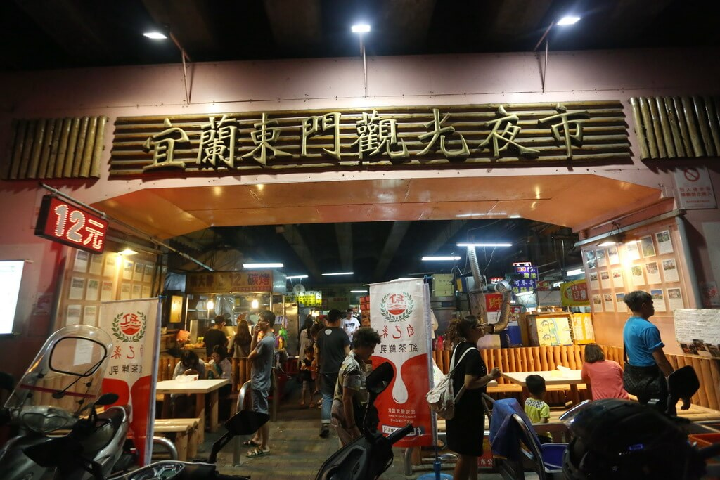 What to See and Do in Taiwan Night Markets-9