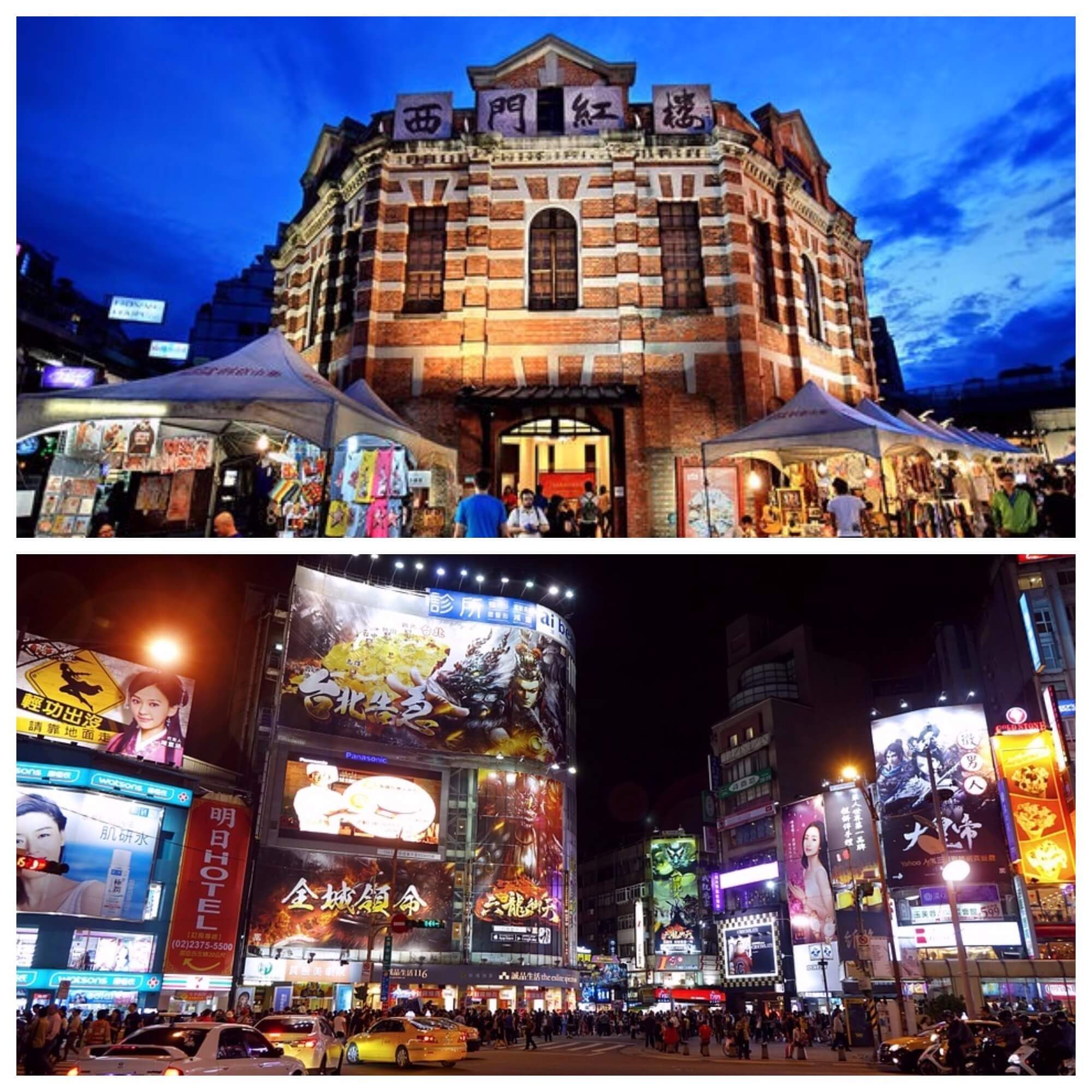 Taipei Travel Guide for First Timers- Ximending Shopping