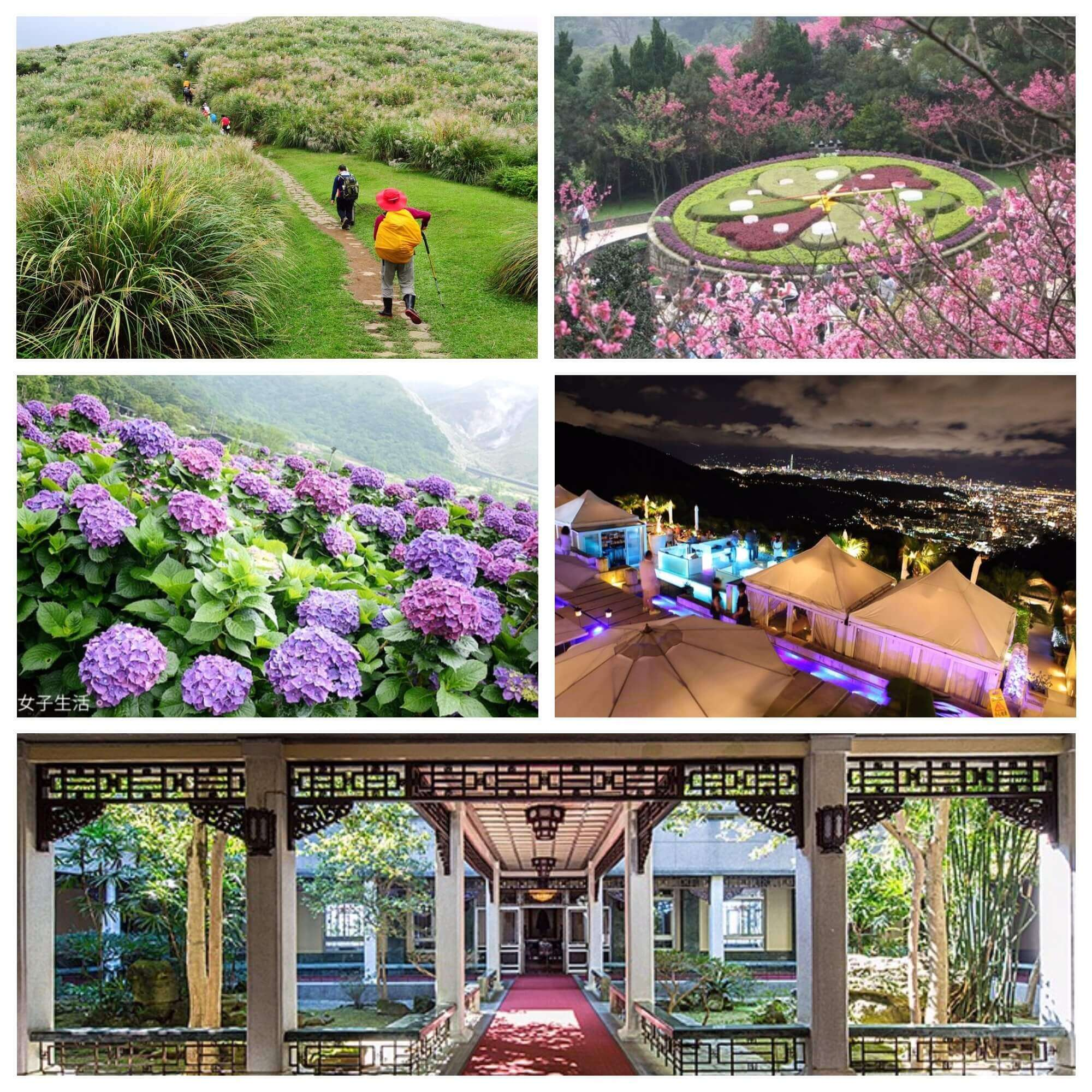 Taipei Travel Guide for First Timers- Yangmingshan National Park