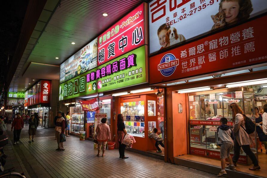What to See and Do in Taiwan Night Markets-88
