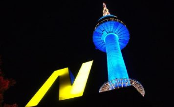 The Top Things You've Got to Do and See in Seoul Korea - Seoul Tower