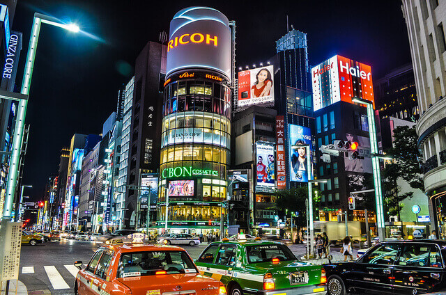 Where to Visit and Things to do in Tokyo - Ginza