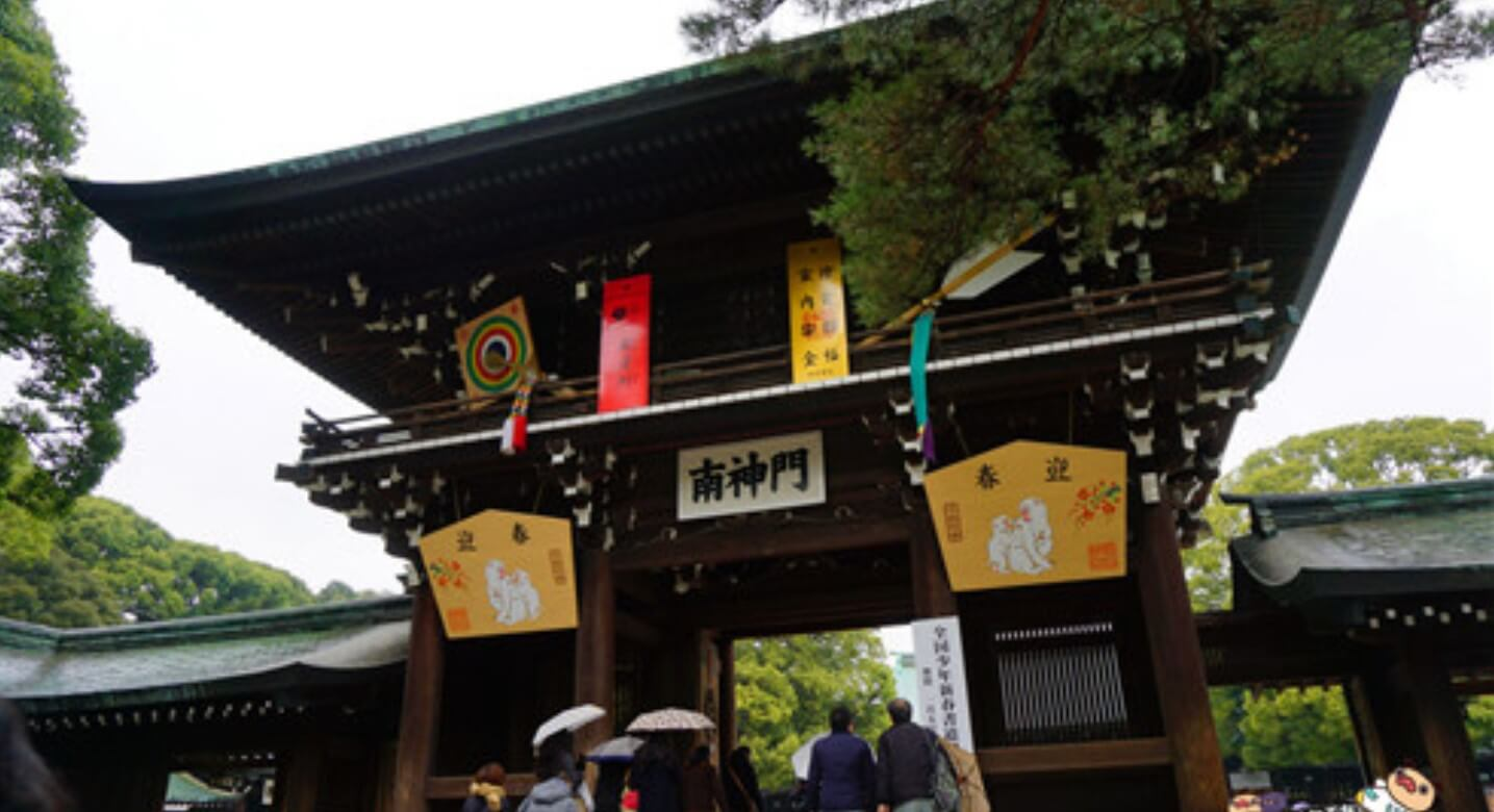 Where to Visit and Things to do in Tokyo - Meiji Shrine